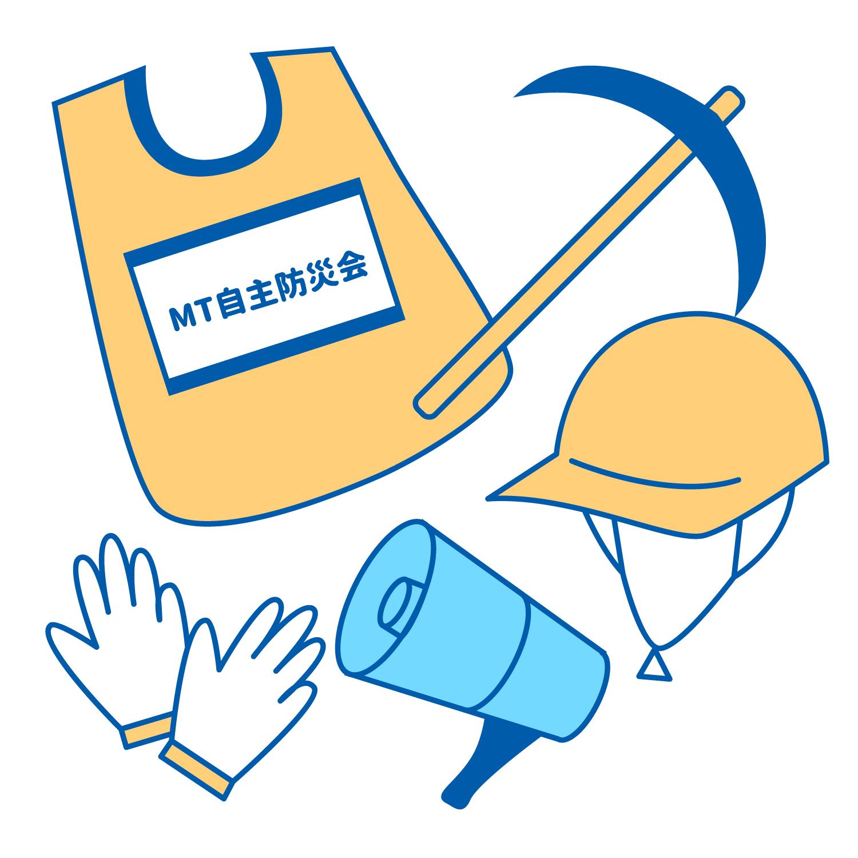 救助活動用品